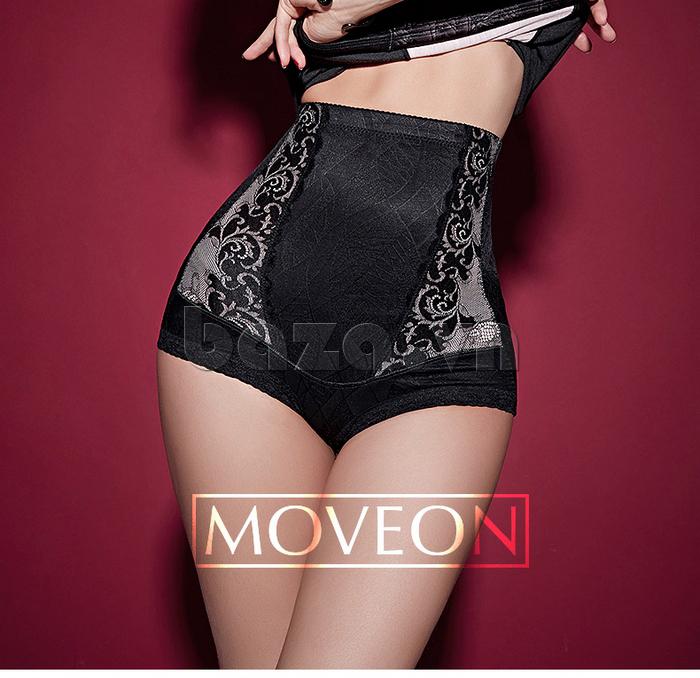 Đồ lót định hình phủ vải ceramic nữ Moveon MS8479