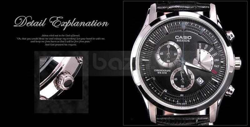 Baza.vn: Đồng hồ Casio Beside BEM-501L-1AVDF