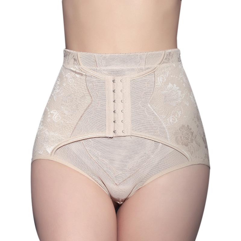 Quần lót định hình nâng mông nữ Moveon