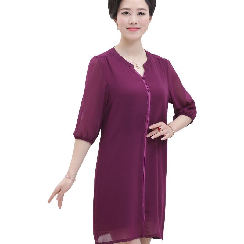 Áo váy trung niên dáng suông tay lỡ SMT