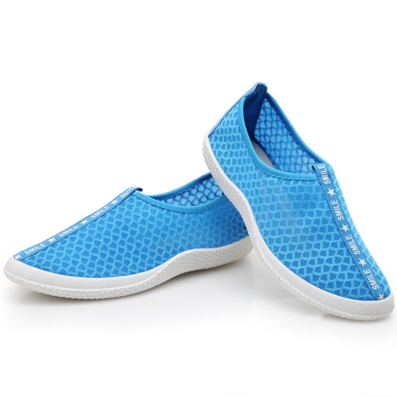 Giày lưới nam phối màu Wadnaso
