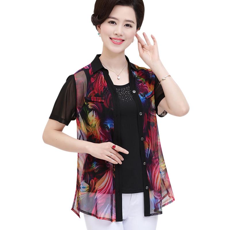 Bộ áo nữ trung niên SMT (gồm áo thun sát nách và áo sơ mi cộc tay)