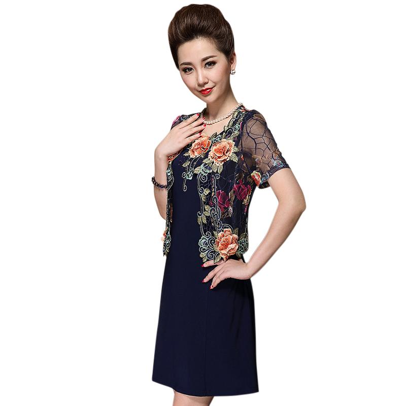 Bộ váy áo thêu ren hoa hồng QIZ