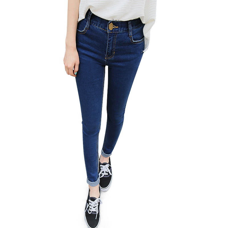 Skinny jeans nữ cạp cao Goditkiss