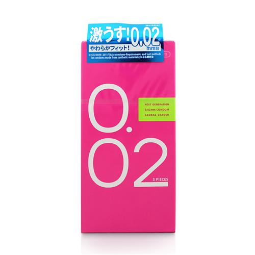 Bao cao su siêu mỏng Jex 0.02 mm