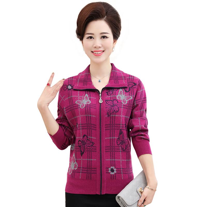 Áo khoác len nữ trung niên SMT khóa kéo phối kẻ caro