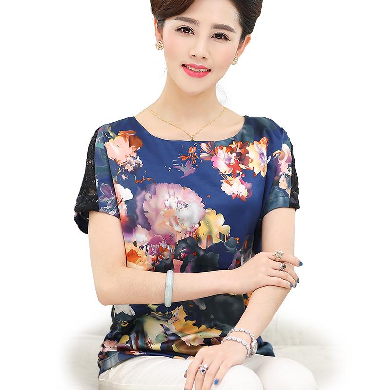 Áo nữ cánh dơi họa tiết vai phối ren SMT