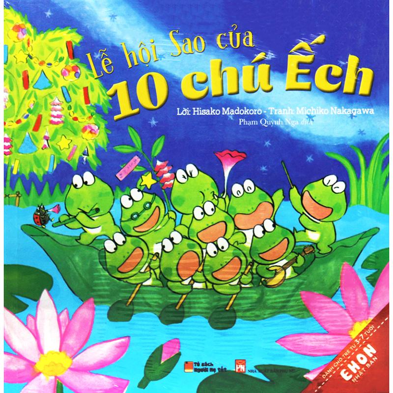 Combo 10 chú ếch - Lễ hội sao của 10 chú ếch (6 cuốn) - Tặng kèm Tranh tô màu Ehon cho bé