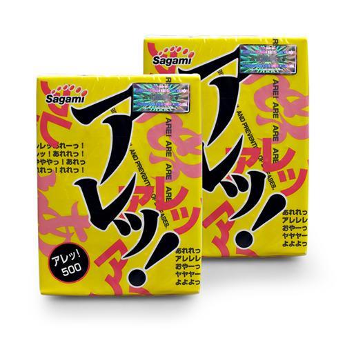 Combo 2 hộp Bao cao su Sagami Are Are siêu mỏng