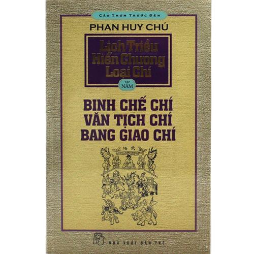 CTTĐ. Tập 5 - Lịch Triều Hiến Chương Loại Chí - Binh Chế Chí, Văn Tịch Chí, Bang Giao Chí
