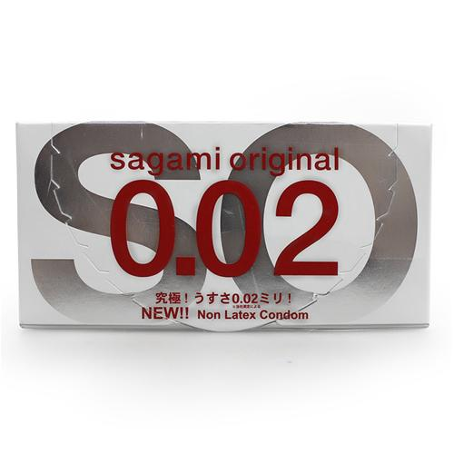Bao cao su siêu mỏng Sagami 0.02