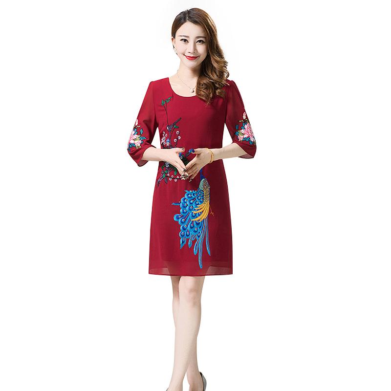 Đầm suông tay lỡ thêu Phượng hoàng - Mẫu đơn YNAL