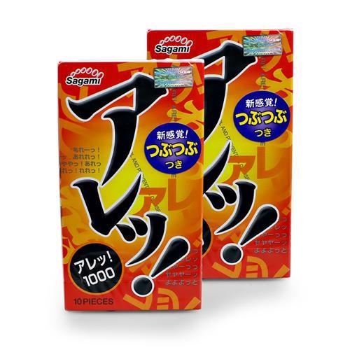 Combo 2 hộp Bao cao su Sagami Are Are gai nổi