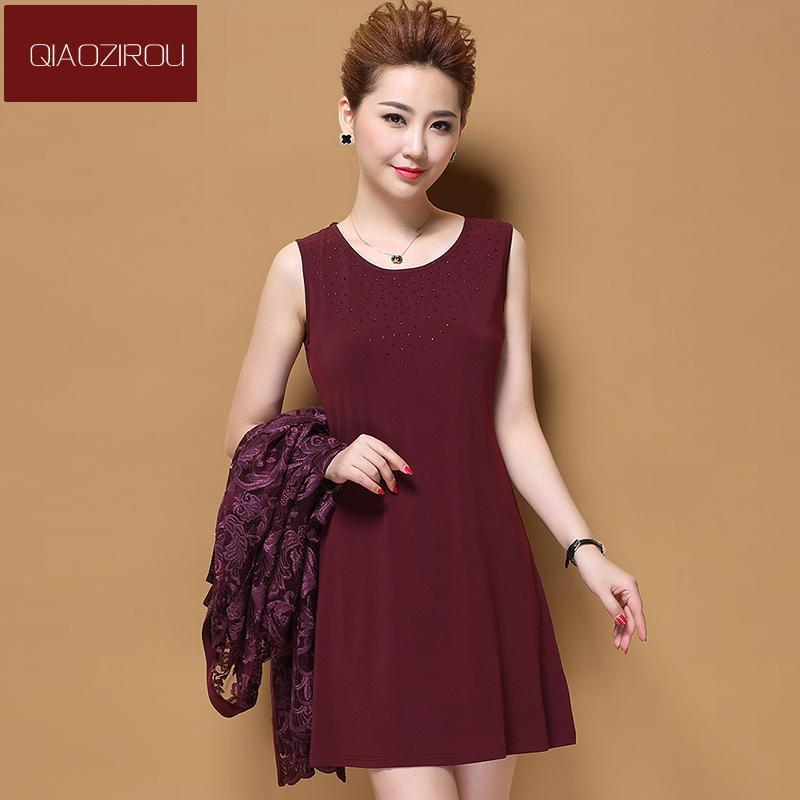 Váy đầm suông QIZ kèm áo khoác ren hoa dáng dài