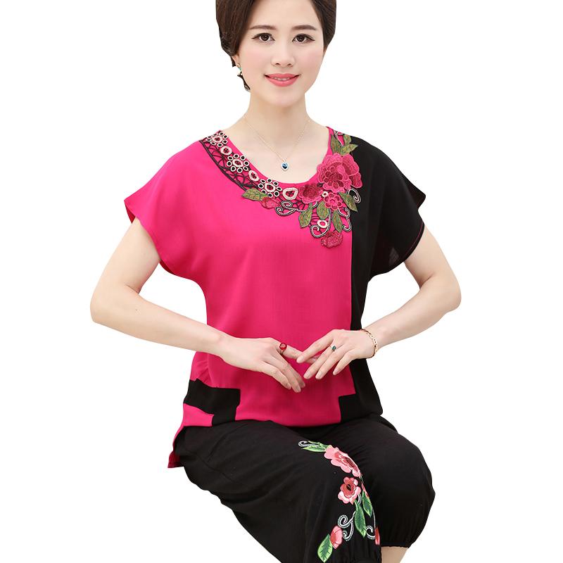 Bộ quần áo nữ trung niên thêu hoa SMT