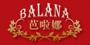 Balana