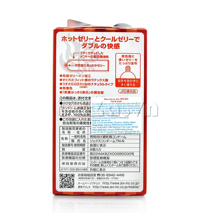 Bao cao su siêu mỏng Jex INVI 003 Hot & Cool - lửa băng
