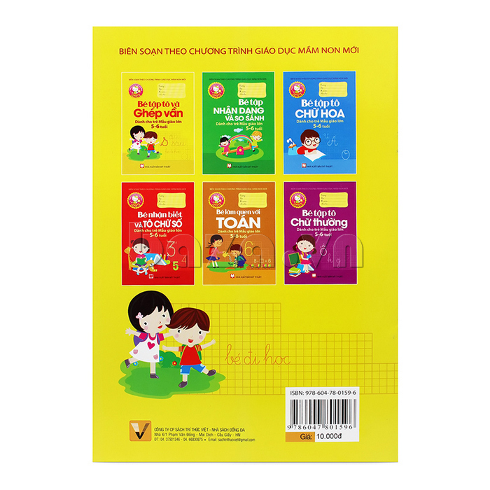 Bé tập tô và ghép vần (Dành cho trẻ mẫu giáo lớn 5-6 tuổi)