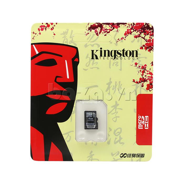 Thẻ nhớ Kingston 4GB class 4 dễ sử dụng