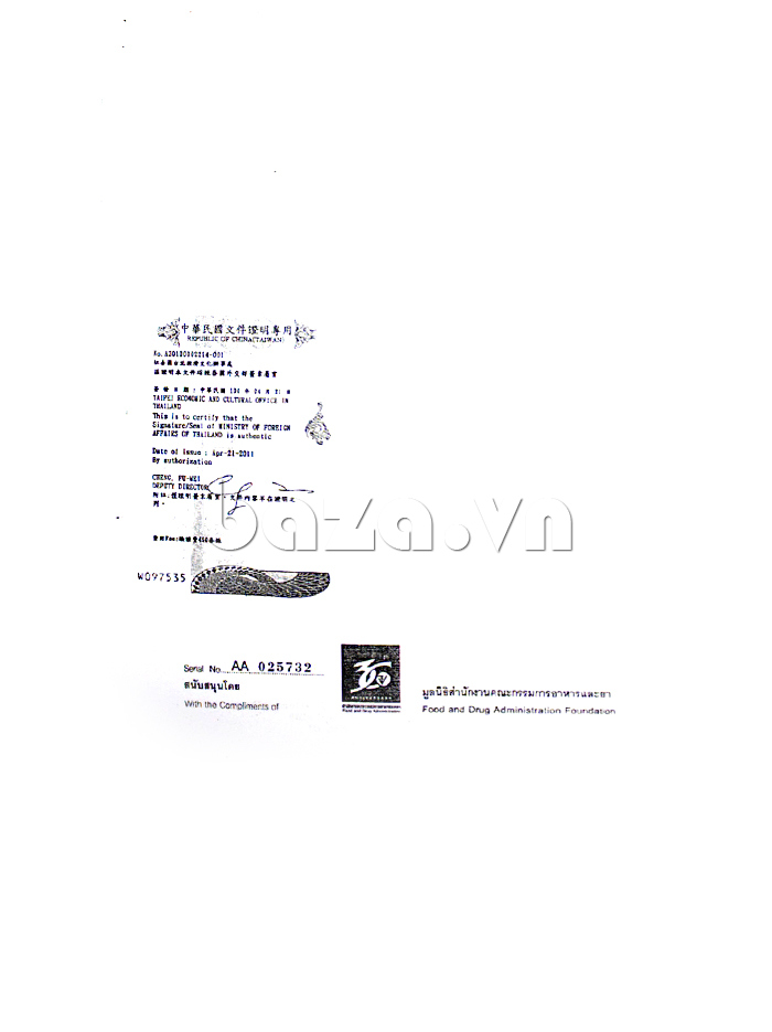 Giấy chứng nhận sở hữu trí tuệ của Bao cao su siêu mỏng Durex Fetherlite