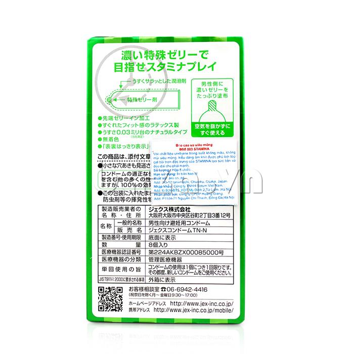 Bao cao su chống xuất tinh sớm Jex INVi 003 STAMINA - sản phẩm chính hãng từ Nhật Bản