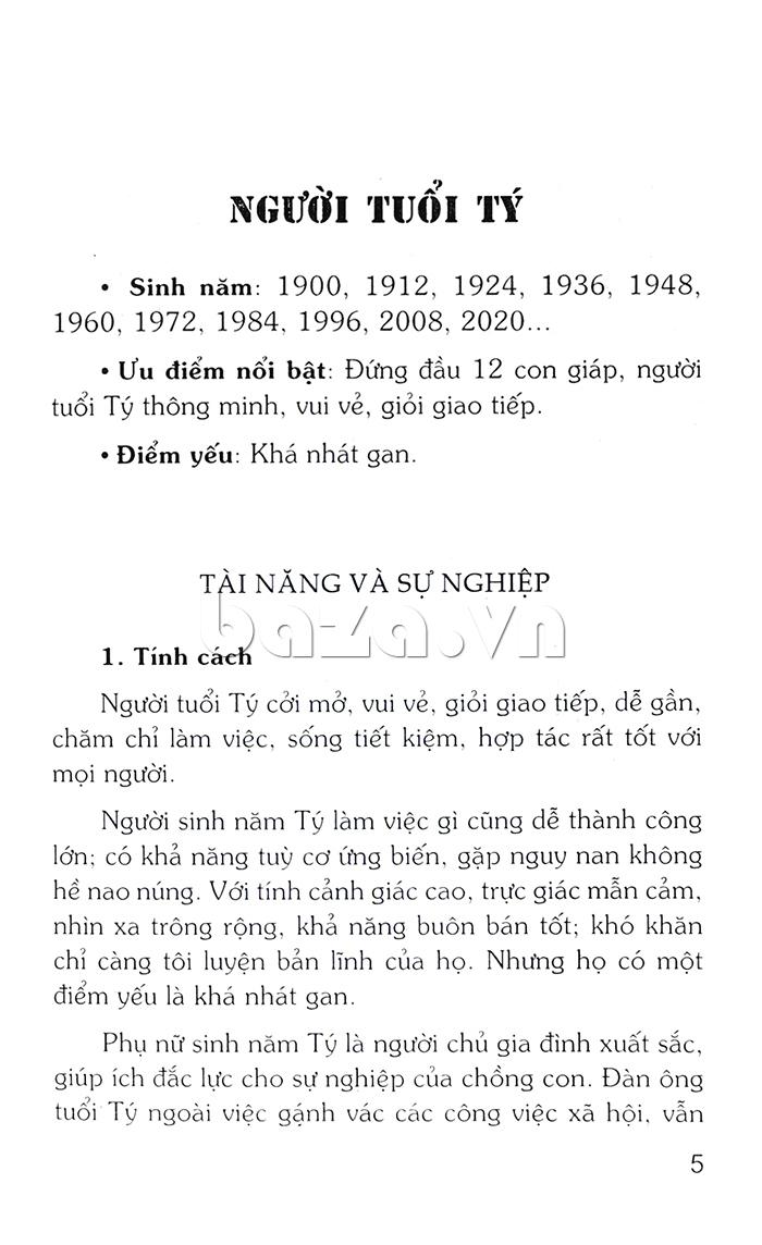 12 con giáp & văn hóa truyền thống phương Đông sách hay