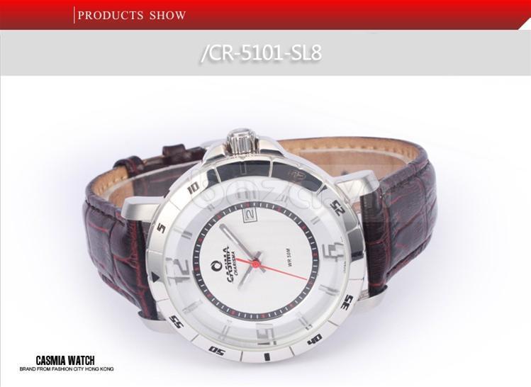 Baza.vn: Đồng hồ nam Casima CR-5101