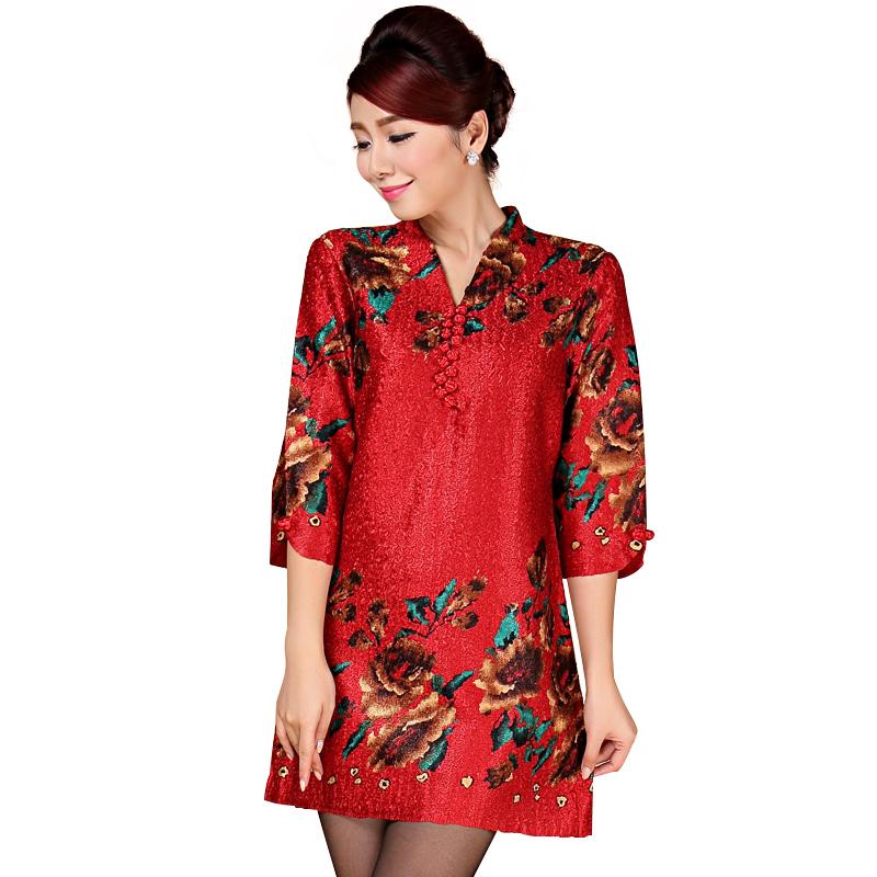 Đầm áo dài cách tân QIZ cổ chữ V in hoa