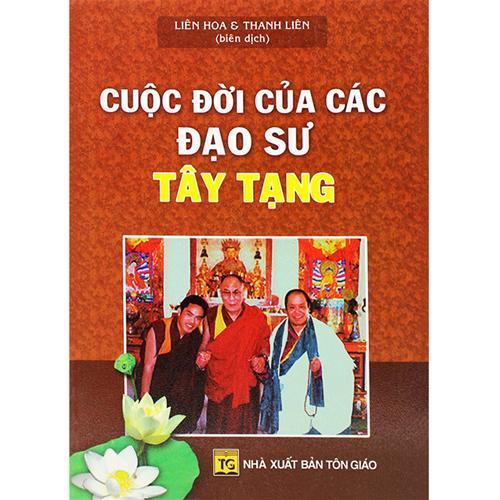 Cuộc đời của các đạo sư Tây Tạng