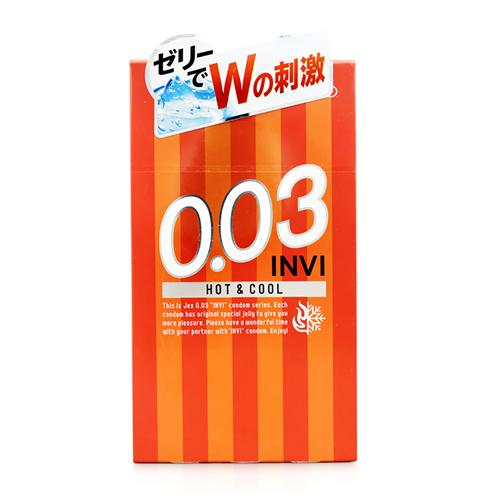 Bao cao su siêu mỏng Jex INVI 003 Hot & Cool