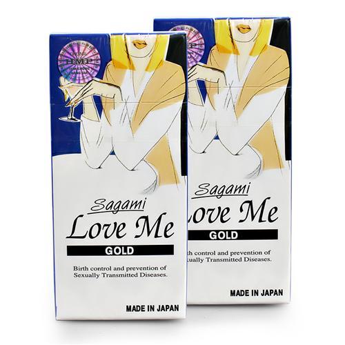 Combo 2 hộp Bao cao su Sagami Love me Gold