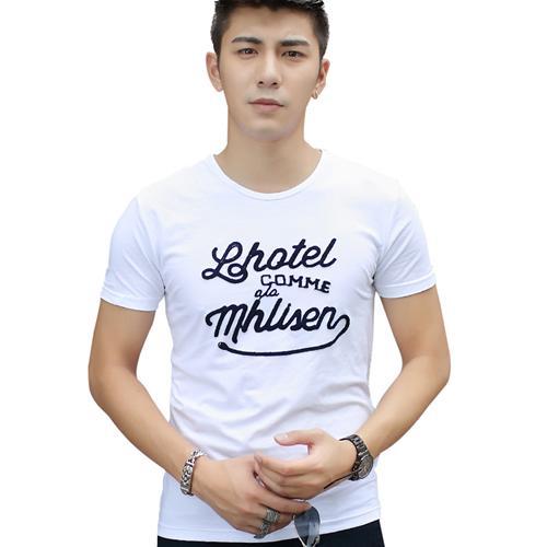 Áo T-Shirt nam Shinhillze cổ tròn thêu chữ thể thao