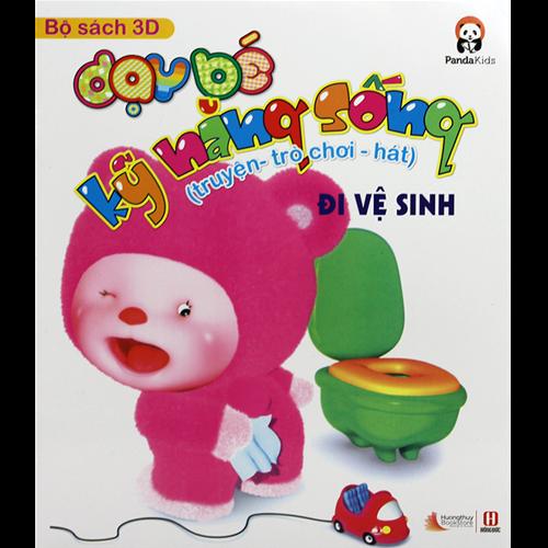 Dạy bé kỹ năng sống - Đi vệ sinh