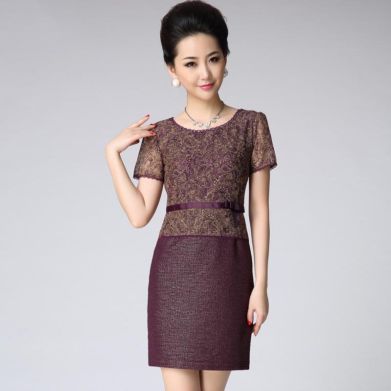 Váy liền nơ eo hoa văn cổ điển QIZ